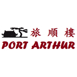 $25.00 Port Arthur Restaurant for $12.50